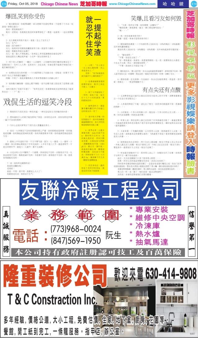 1005_E16-BW_Print