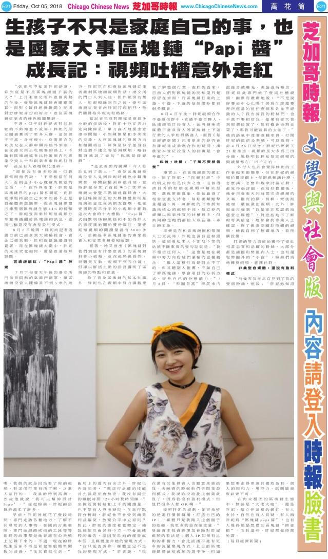 1005_E21-BW_Print