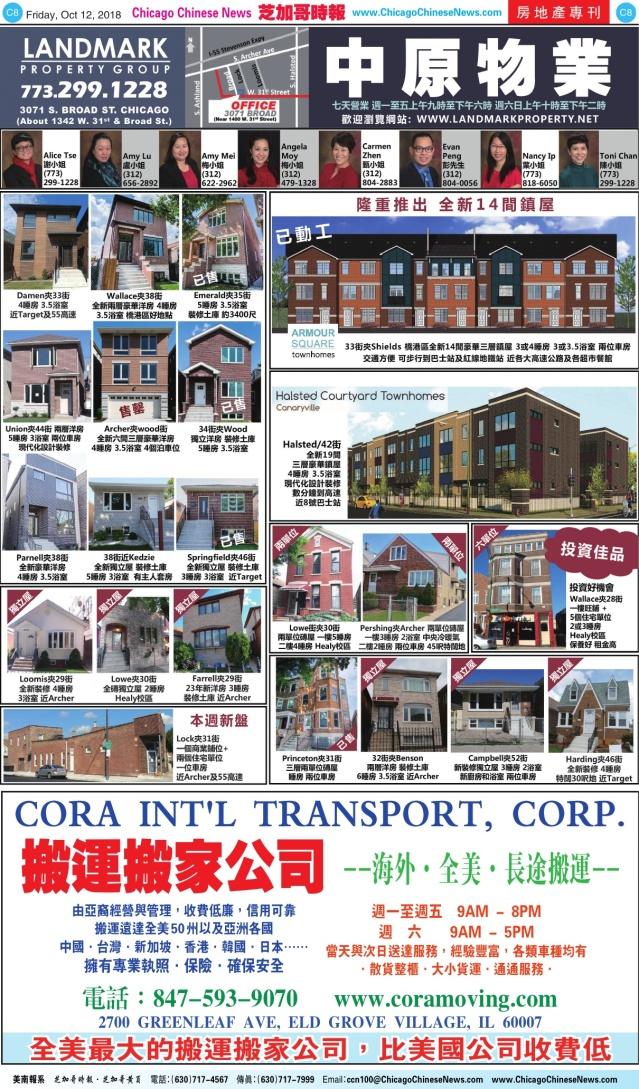 1012_C08-COLOR_Print