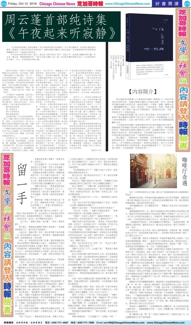 1012_E18-BW_Print