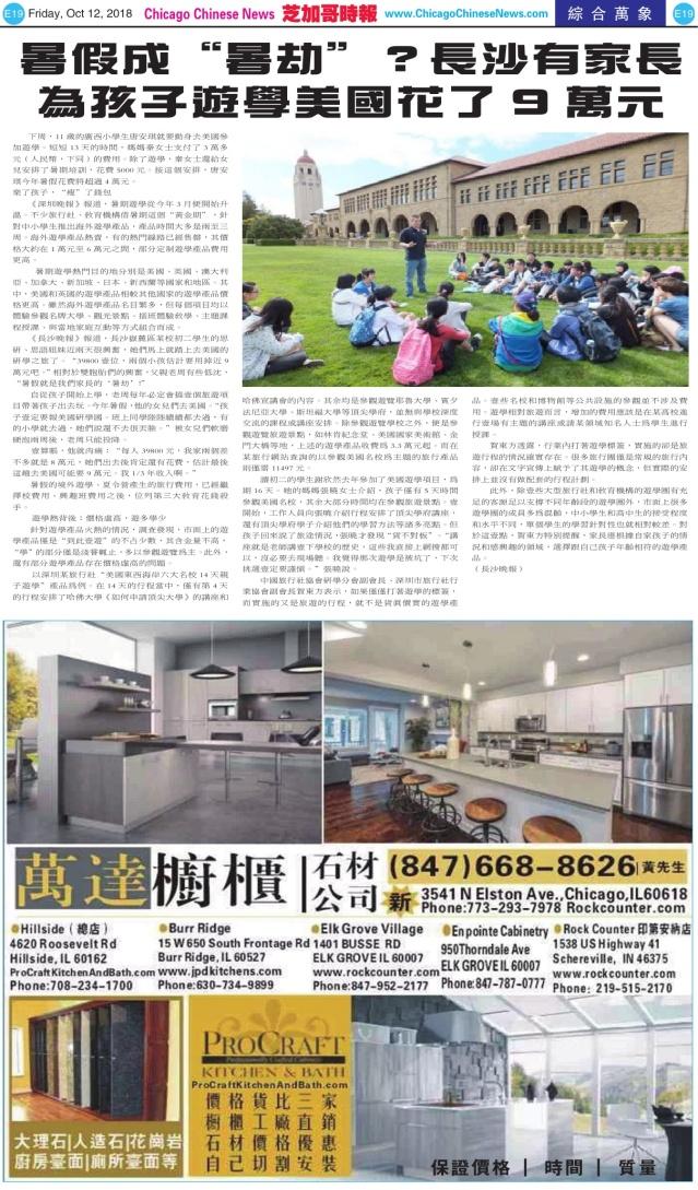 1012_E19-BW_Print
