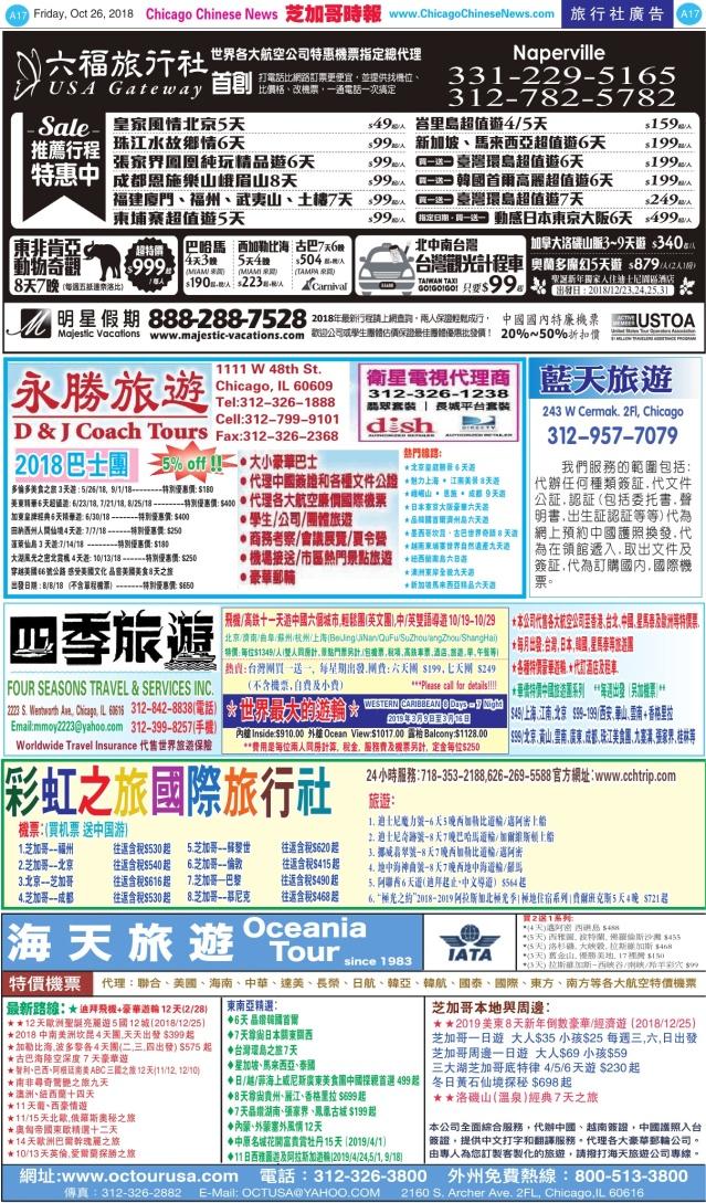 1026_A17-BW_Print