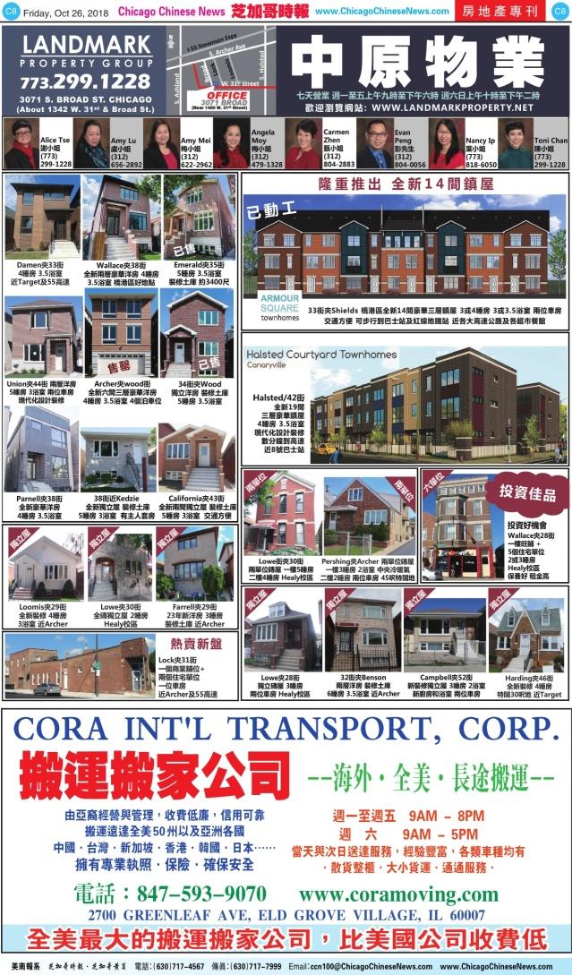 1026_C08-COLOR_Print