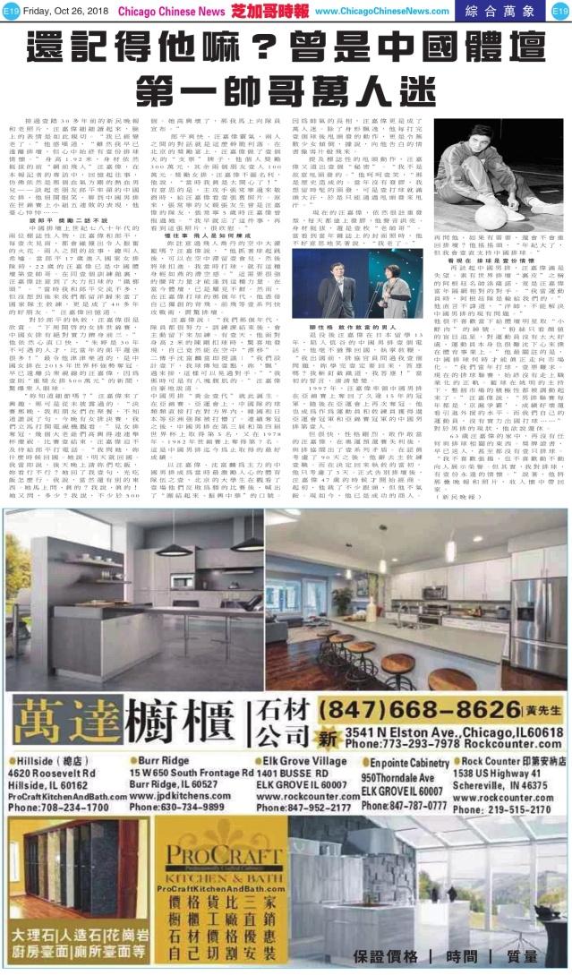 1026_E19-BW_Print