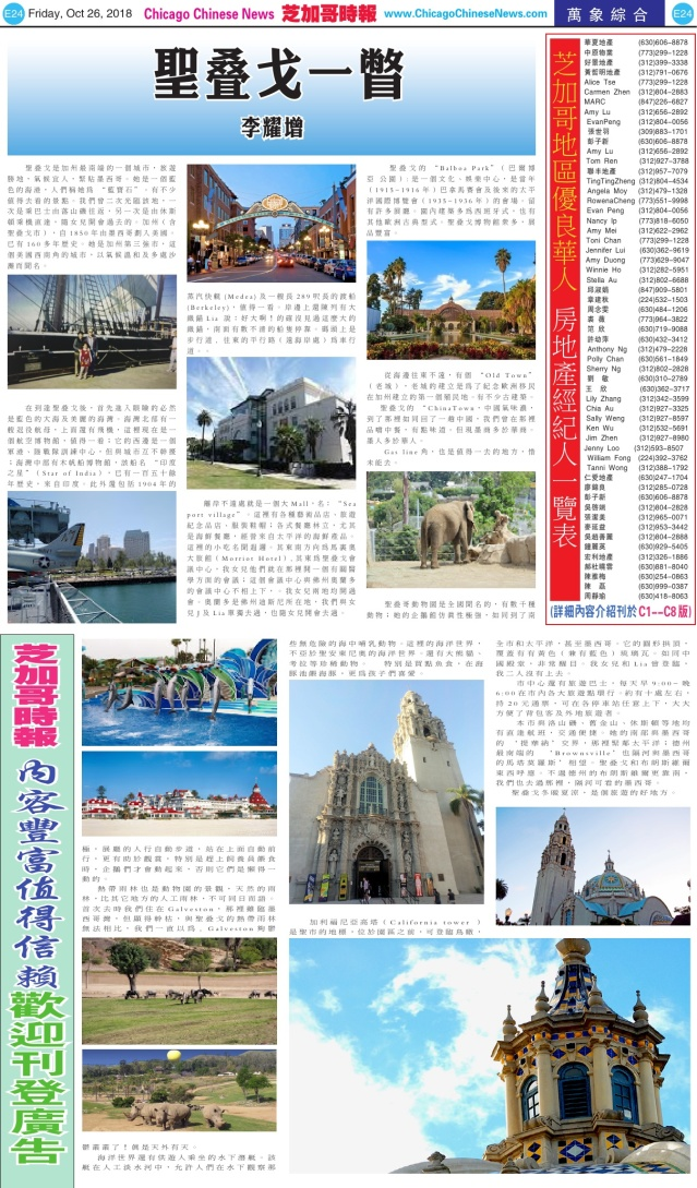 1026_E24-BW_Print