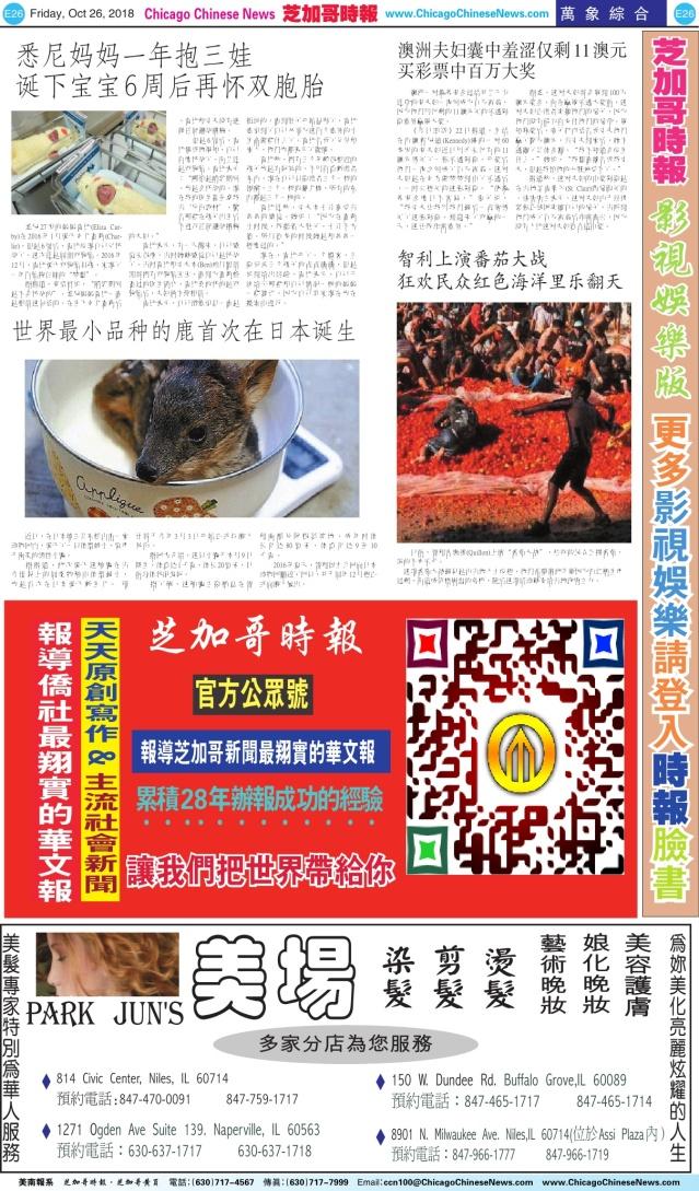 1026_E26-BW_Print
