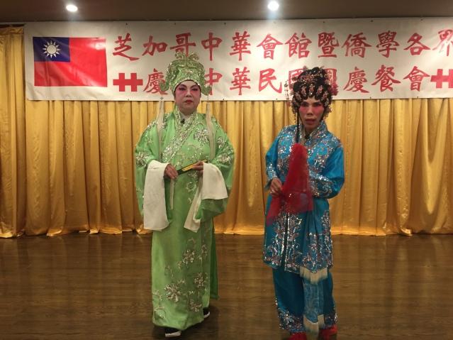 10安良曲藝社帶來傳統戲曲《游龍戲鳳》