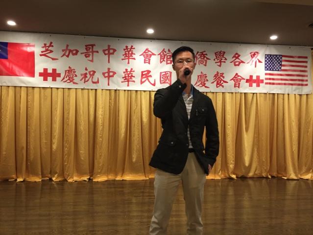 11臺美商會青商部Ken Fan演唱《青花瓷》