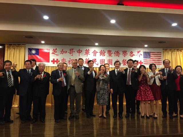 12黃鈞耀處長、王偉讃主任、黃于紋主席等人與各界來賓共同舉杯 祝願中華民國國運昌隆