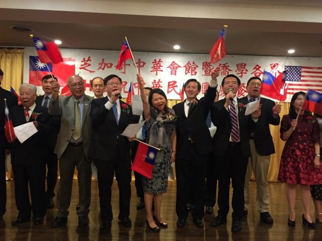 15全體嘉賓合唱《梅花》及《中華民國頌》