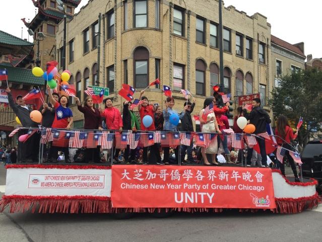 照片二十一:大芝加哥僑學各界新年晚會UNITY花車