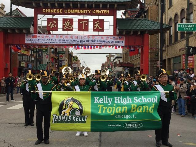 照片二十三:Kelly High School Trojan 樂隊
