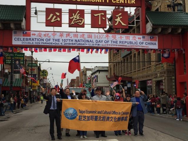 照片十三:駐芝加哥台北經文處全體同仁高呼中華民國萬歲