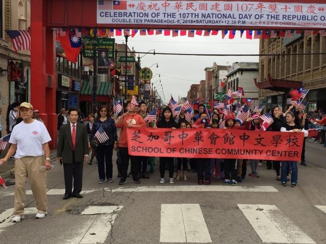 照片十二:中華會館中文學校組成的遊行隊伍