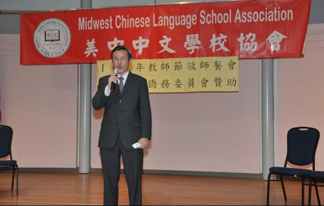 駐芝加哥臺北經濟文化辦事處副處長陳彥夆應邀致詞