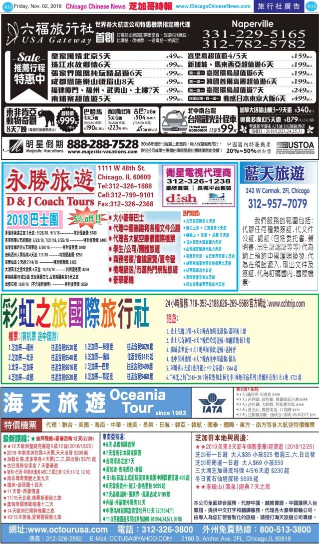 1102_A15-BW_Print