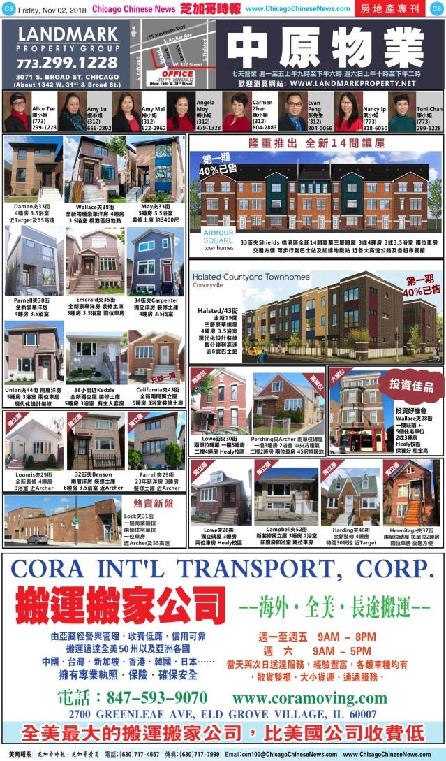 1102_C08-COLOR_Print