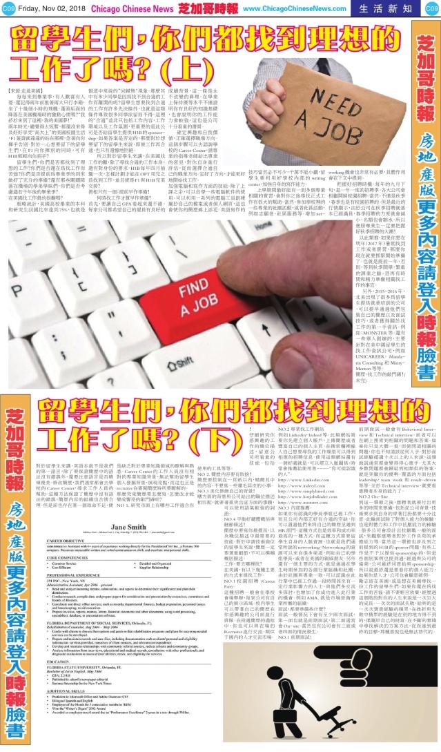 1102_C09-BW_Print