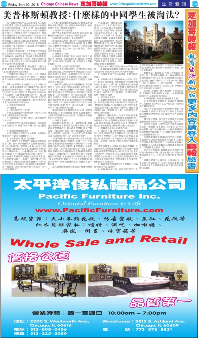 1102_C12-BW_Print
