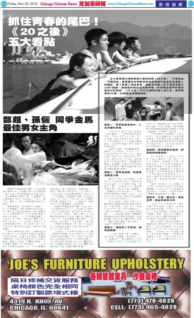 1102_E11-BW_Print