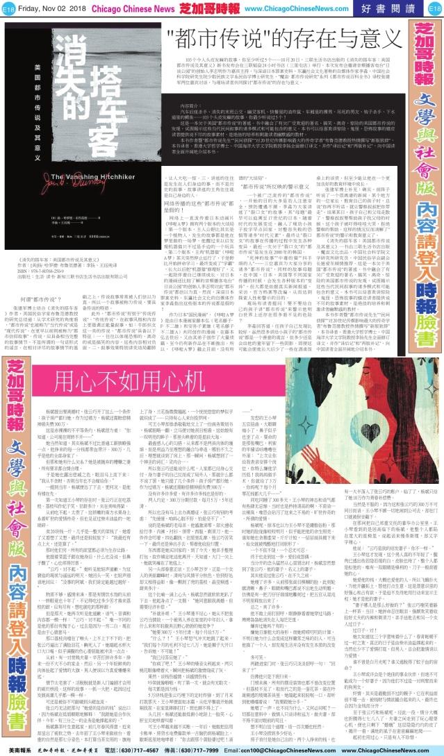 1102_E18-BW_Print