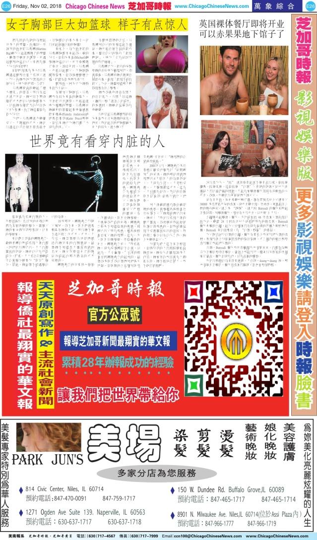 1102_E26-BW_Print