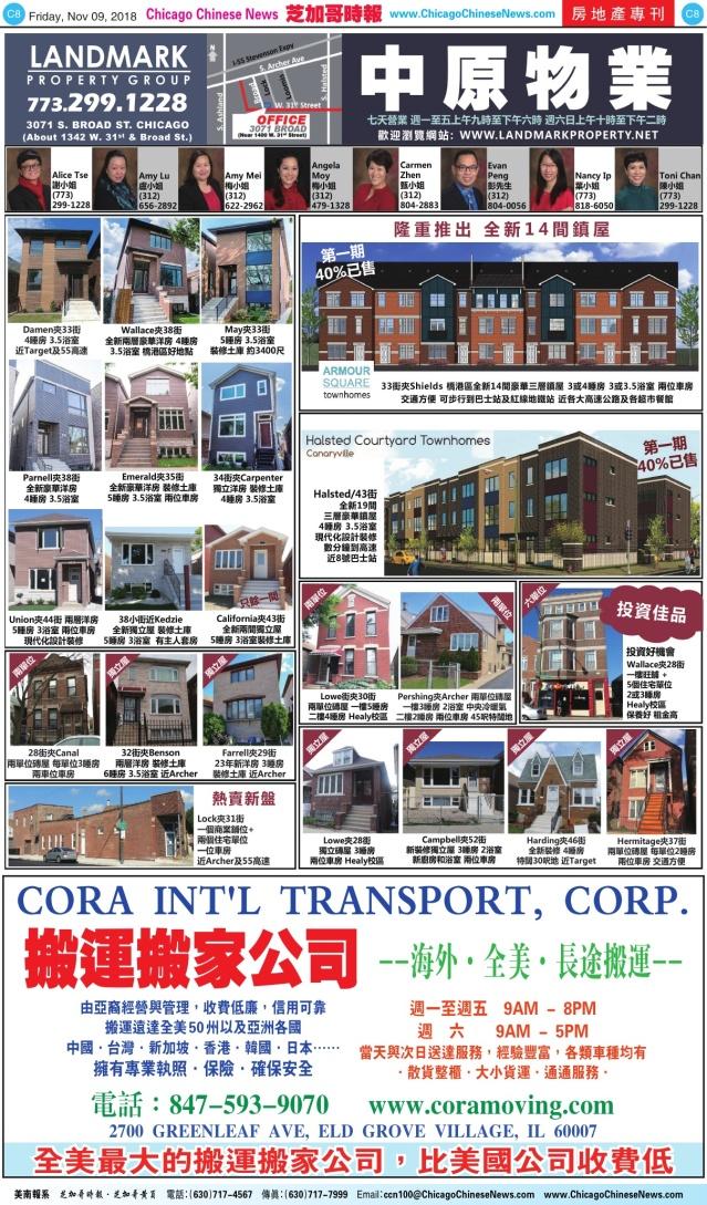 1109_C08-COLOR_Print