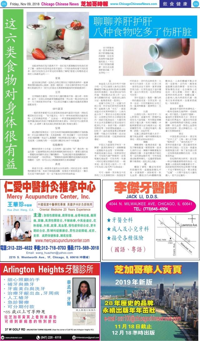 1109_D05-BW_Print