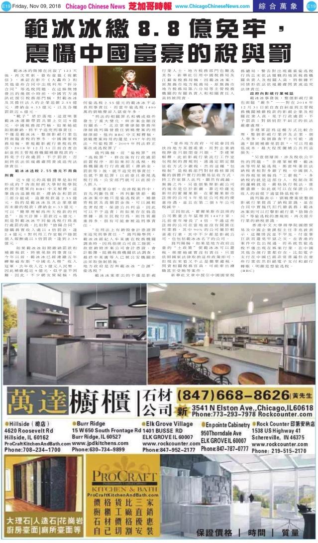 1109_E19-BW_Print