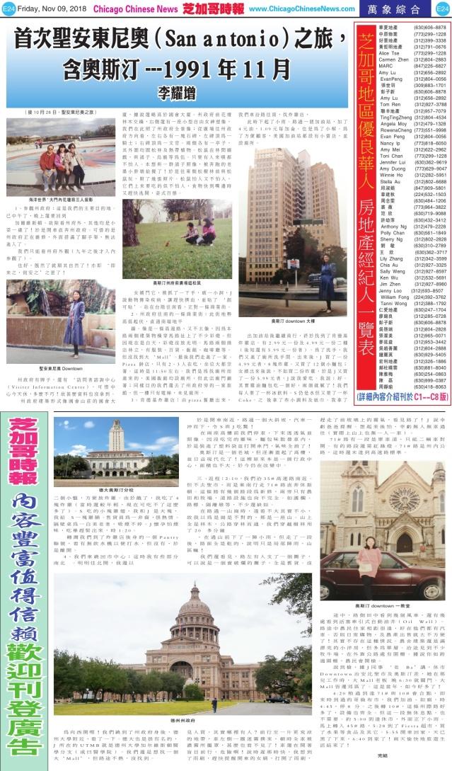 1109_E24-BW_Print