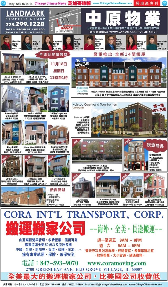 1116_C08-COLOR_Print