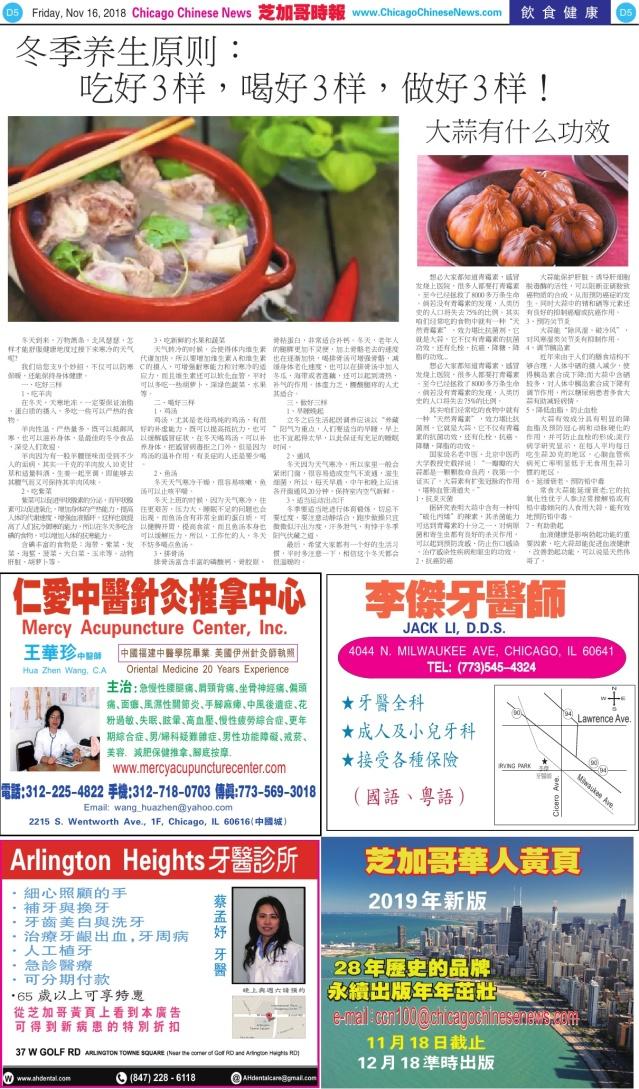 1116_D05-BW_Print