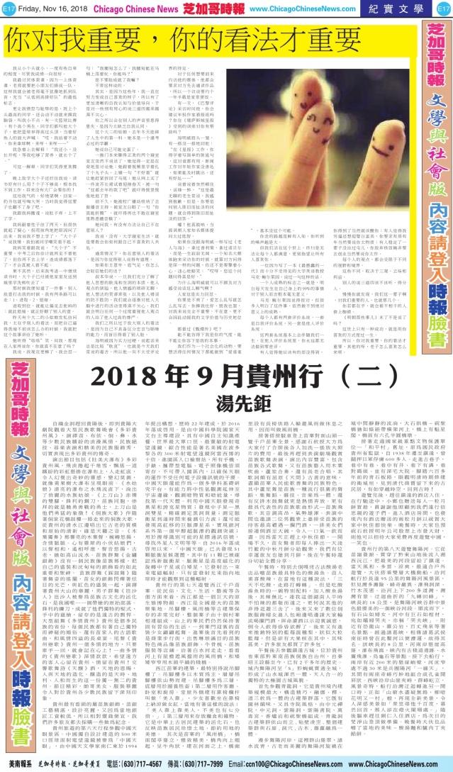 1116_E17-BW_Print
