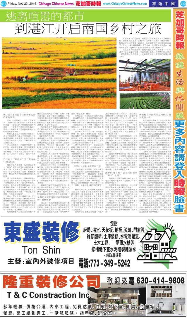 1123_E13-BW_Print