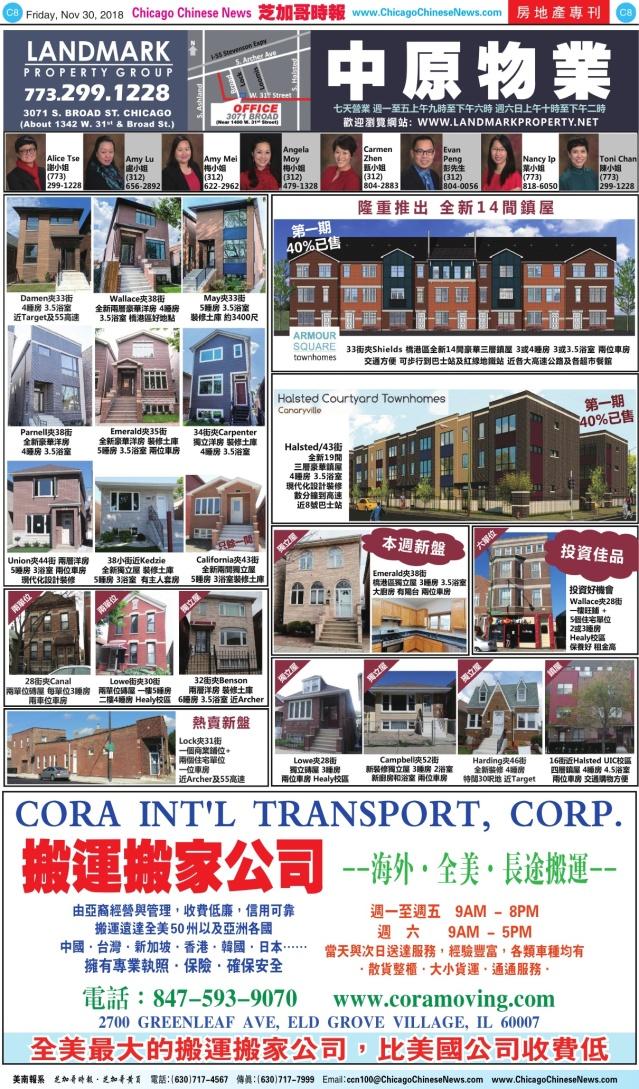1130_C08-COLOR_Print