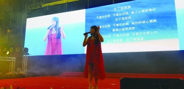 16校友王海玲演唱忘了我是誰