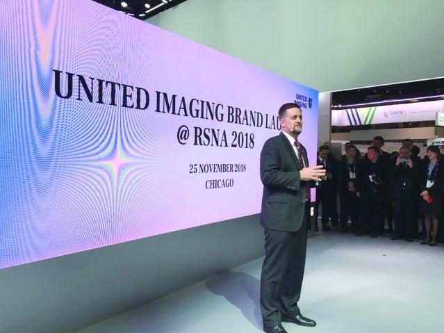 照片三: 聯影美國營銷團隊首席執行官Jeffrey Bundy致辭