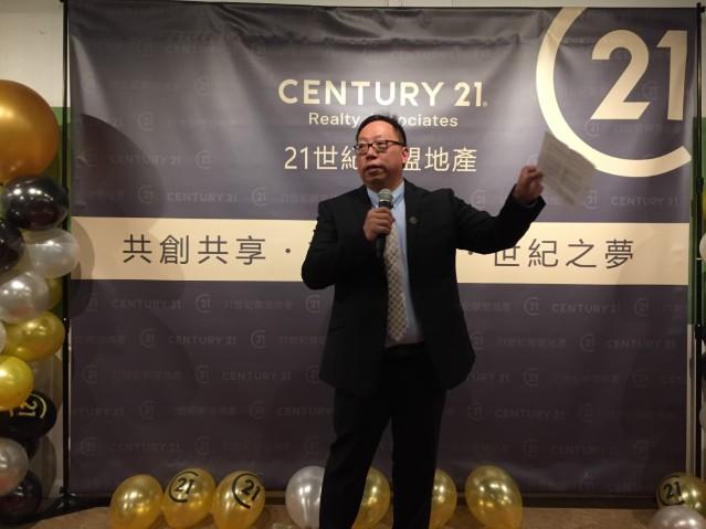照片二:21世紀聯盟地產首席運營總監Ivan Man(文兆麟)致辭