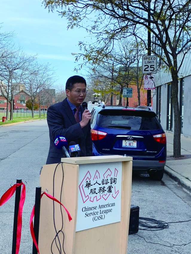 照片四:中國駐芝加哥總領事館余鵬副總領事致辭