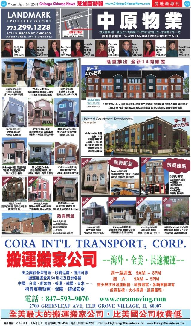 0104_c08-color_print