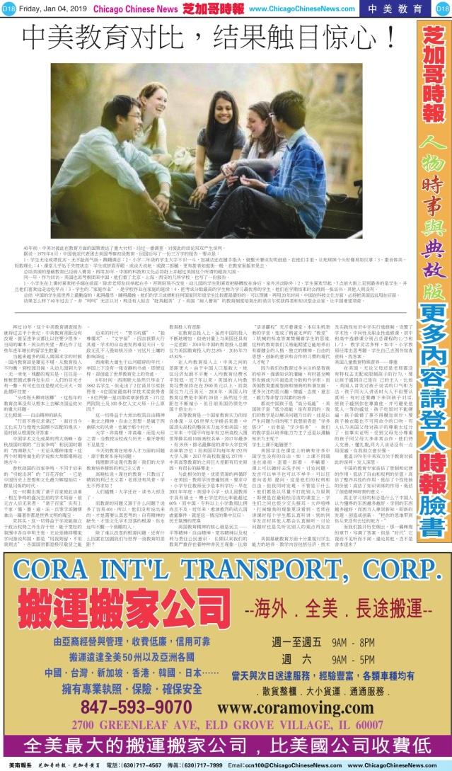 0104_d18-bw_print