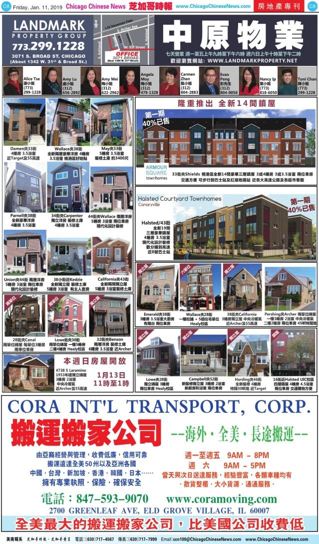 0111_c08-color_print