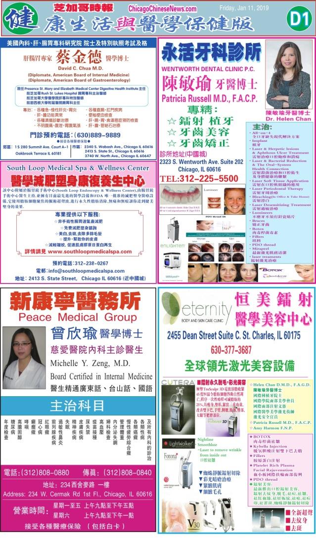 0111_d01-color_print
