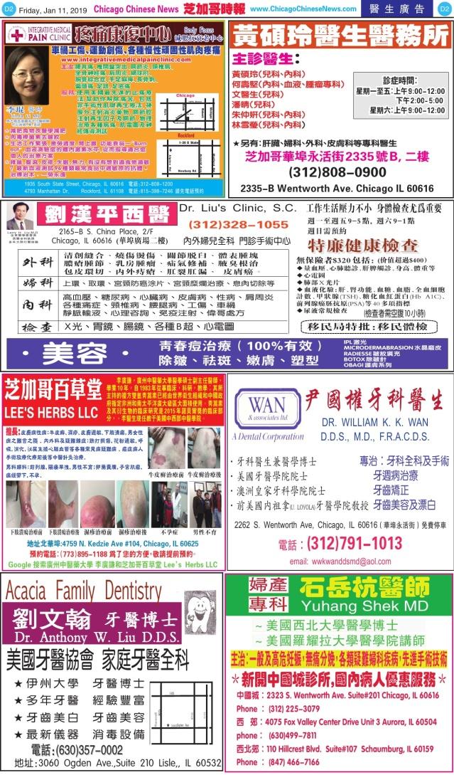 0111_d02-color_print