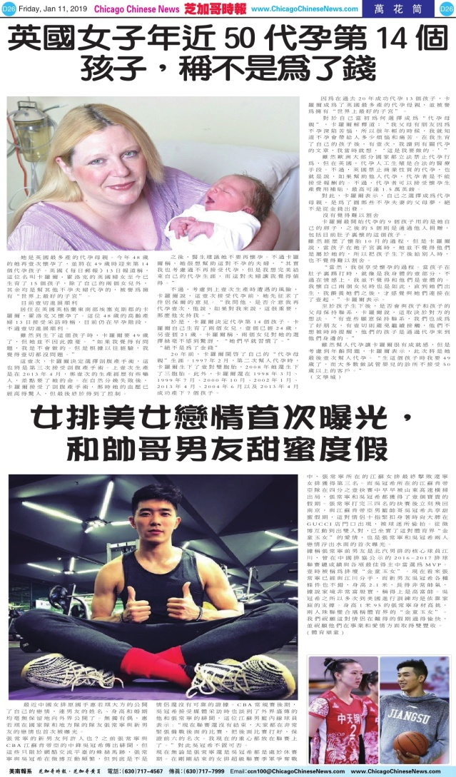 0111_d26-bw_print