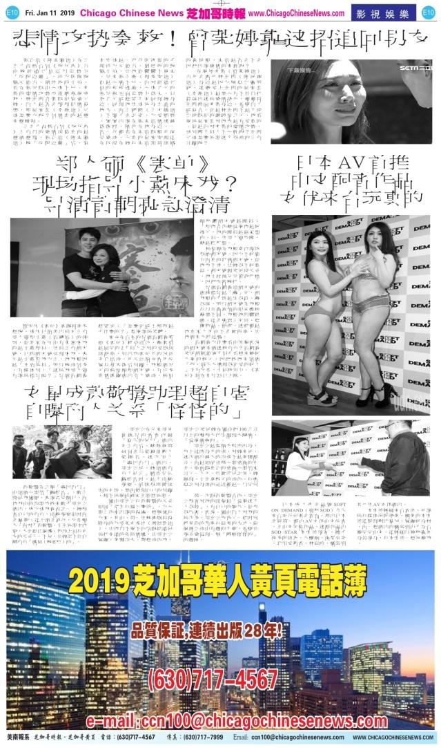 0111_e10-bw_print