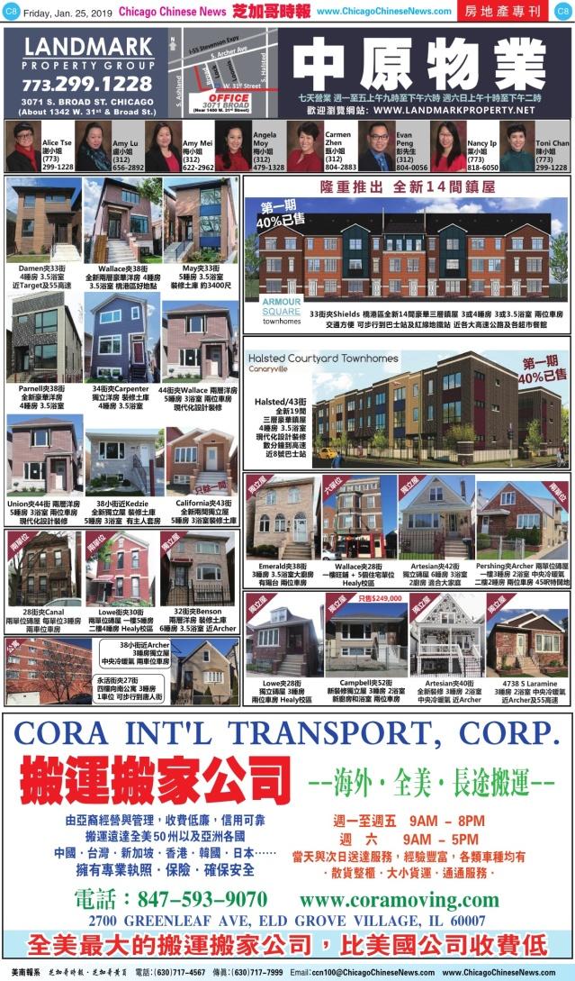 0125_c08-color_print