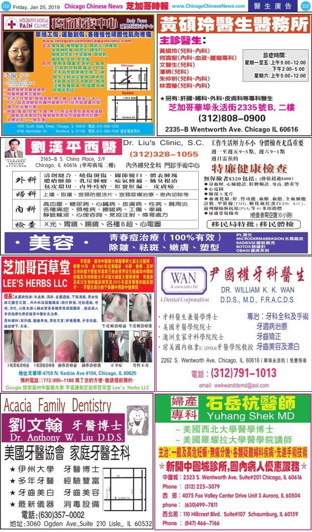 0125_d02-color_print