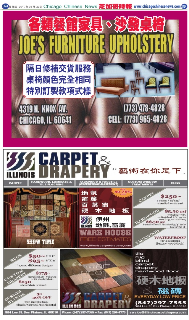 0125_d24-bw_print