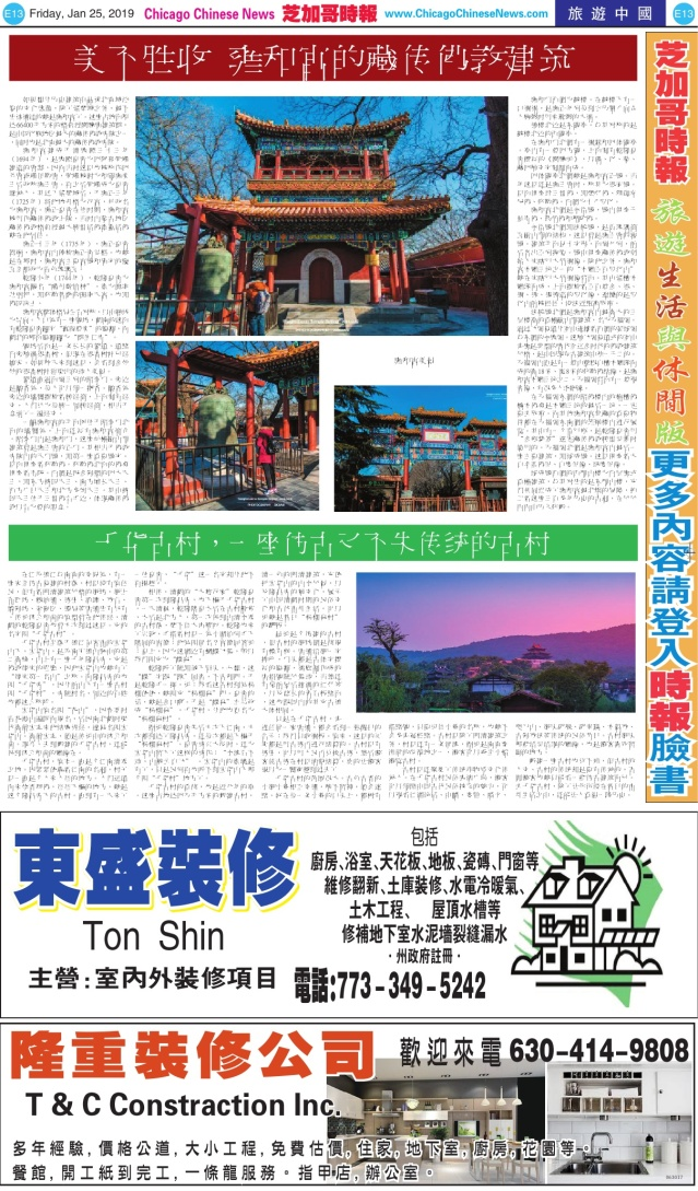 0125_e13-bw_print